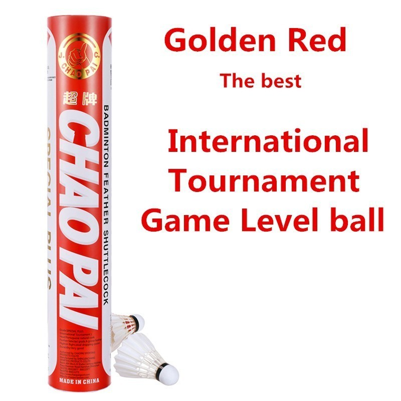 2tubes lot Golden Red Chaopai Badminton Shuttlecock Top Grade Goose Feather International Tournament Ball Level Q8002
