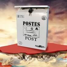 Металлический чехол для почтовой коробки 4 цвета винтажный металлический оловянный газетный почтовый ящик для писем водонепроницаемый почтовый ящик запирающийся ящик садовый орнамент