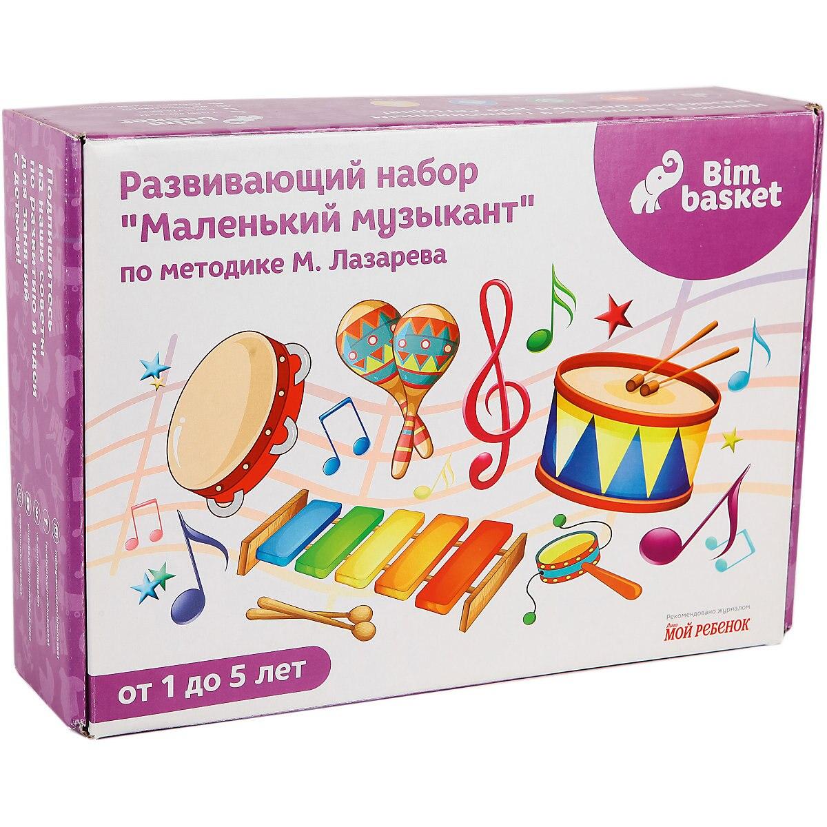 UMNITSA Books 5523169 MTpromo