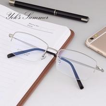 YOKS Rectangle Pure Titanium Optical Glasses Frame Flexible Half Prescription Ultralight Decoration Eyewear H1203