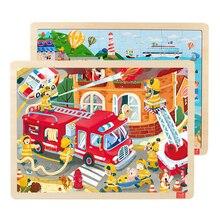 Wisdom Toys 24 Slice Jigsaw Woodiness Dinosaur Large Block Collage Board Early Education 2-3-4-5-6 Year