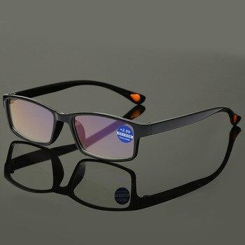 iboode TR90 خفيفة مكافحة بلو راي نظارات القراءة مكافحة الضوء الأزرق النظارات طويل النظر طول النظر نظارات القراء +1.5 2.5 3.5 1