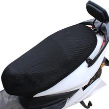 VORCOOL Universal Motorcycle Cover Mesh Seat Cover For Motor