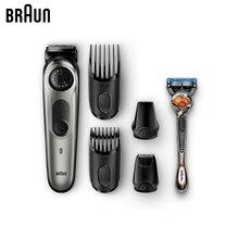 Триммер для бороды Braun BT7020