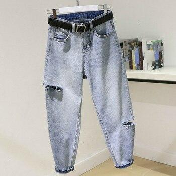 цены Boyfriend Jeans For Women High Waist Harem Jeans Woman Pantalon Femme BF Style Casual Ripped Hole Washed Loose Denim Pants