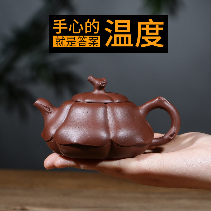 Enameled Pottery Teapot Yixing Raw Ore Bright Red Robe Full Manual Flower Cargo Stump Kettle Teapot Famous Book CertificateEnameled Pottery Teapot Yixing Raw Ore Bright Red Robe Full Manual Flower Cargo Stump Kettle Teapot Famous Book Certificate