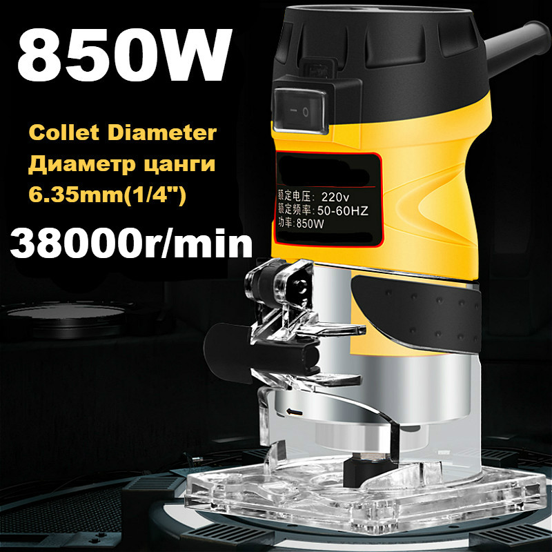 850W 38000RPM Collet 6.35mm Corded Electric Hand Trimmer Wood Laminator Router Joiners Tools 220V Industrial Trimming Machine