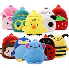 Cute Plush Children Backpacks Kindergarten Schoolbag 3D Cartoon Anime Animal Kids Backpack School Bags for Girls Boy