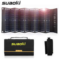 Suaoki 60W Solar Panel Charger High Efficiency 18V DC & 5V USB Output Portable Foldable Charger for Laptop Phone Power Supply