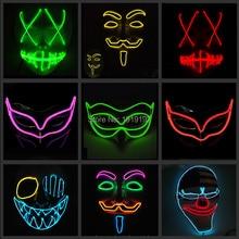 night Driver Fashion Mask