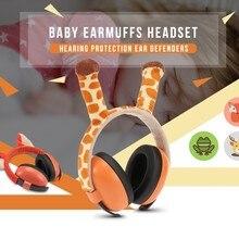 Детские шум наушники для женщин для детей Детские Звукоизолированные уши Детские противошумные наушники гарнитура Защита слуха защитные наушники