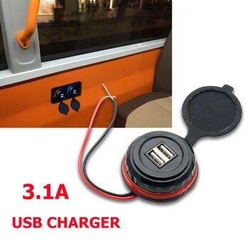 цена на 3.1A Dual USB Car Charger 2 Port Adapter 12V Power Socket Charging Panel Mount