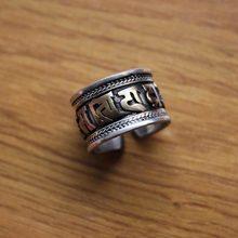 RG236 Mantra tibetano de cobre étnico Nepalés hechos a mano con seis palabras, anillo abierto en la espalda, anillo de pulgar Vintage para hombres, anillo ajustable
