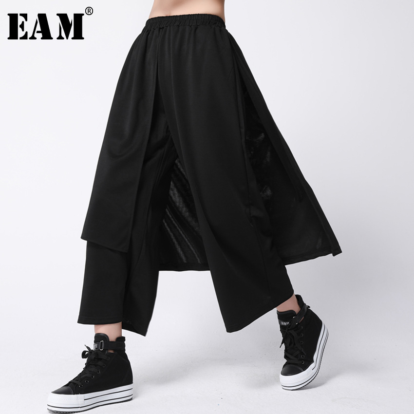 [EAM] 2020 New Spring Loose Spliced High Waist Flat  Women Fashion Tide Ankle-length Elastic Waist Wide Leg Pants OA866