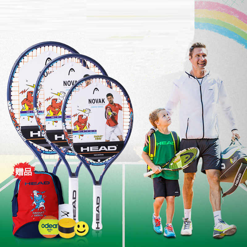 Original HEAD Tennis Racket Child 23/25 Inch Raquete Tenis Carbon Composite Junior Tennis Racquet For Kids Youth Child Tennis