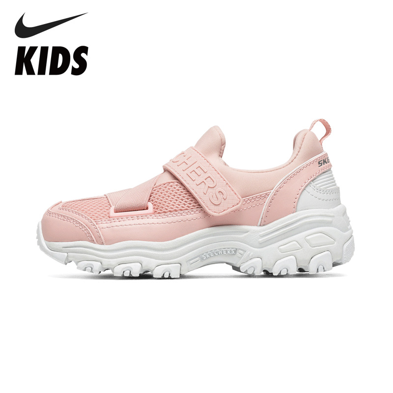 SKECHERS KIDS Skye Strange Male Girl Shoe Panda Shoe Fashion One Foot Set Magic Subsidies Parenting Shoe 996295L