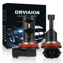 Hiyork 2PCS V5 CSP LED Car Headlight H7 H4 H11 H1 9005 9006 5202 40W Led Bulbs Head Lamp H8 880 Fog Lights 6500K Auto Error Free