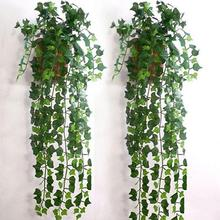 2.5m/98in Artifical Decoration Vine Delicate Artificial Ivy Leaf Garland Plant Fake Foliage Wedding Parties Decor #0118
