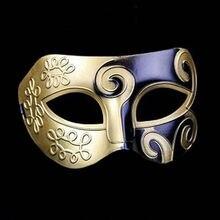 Мужские Винтажные античные Вечерние Маски-гладиаторы Серебряного и золотого цвета в стиле ретро, карнавальные Вечерние Маски