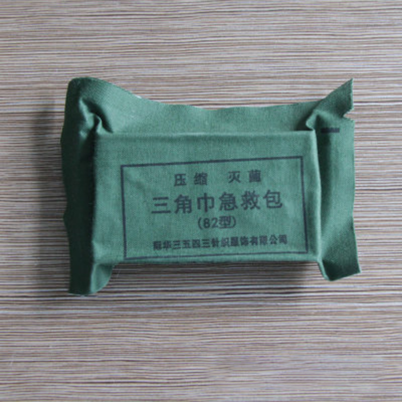 Troop distribution training triangle towel first aid kit gauze bandage compression sterilization medical rescue military