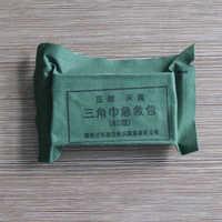 Troop verteilung ausbildung dreieck handtuch first aid kit gaze verband kompression sterilisation medizinische rettungs militär
