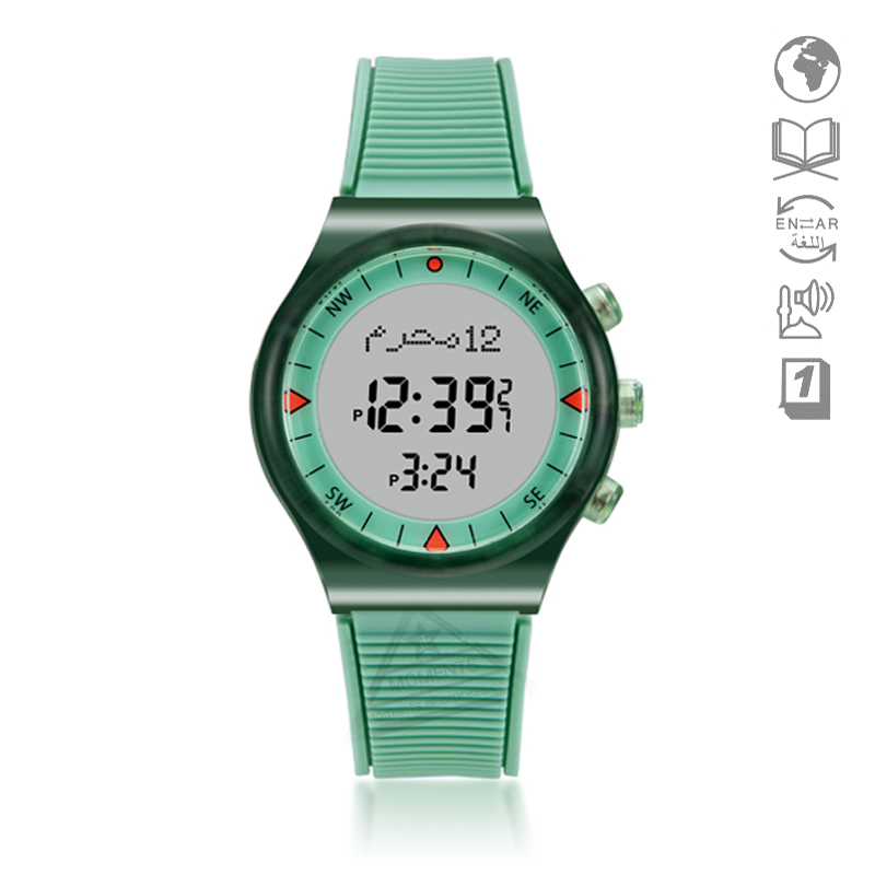Digital Watches Delicious Muslim Kids Prayer Watch With Azan Time 32mm 3 Bar Waterproof 6506 Alfajr Wy16 Athan Clock With Qibla Orologio Uomo Montre Femme Men's Watches