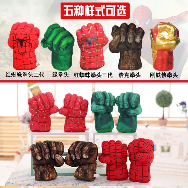 Marvel Avengers Endgame Incredible Superhero Figure Spider Man The Hulks Toys Iron Man Boxing Gloves Boy Gift Hulk Gloves