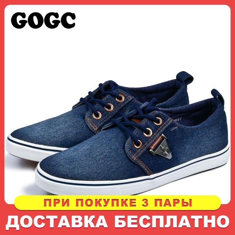 960fad3775957 GOGC 2019 Slipony Men Fashion Casual Shoes Men Flats Shoes Breathable  Lace-up Men Shoes ...