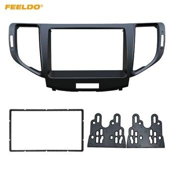 FEELDO Car 2Din Radio CD/DVD Fascia Frame Panel Adapter For HONDA Accord ACURA TSX Dash Frame Installation Trim Kit #HQ4939