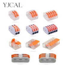 Wago Type 10PCS Electrical Wiring Terminals Cage Spring Universal Fast Terminal Household Connectors For Connection