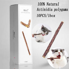 10PCS Pet Cat Pure Natural Catnip Toy Branch Cleaning Teeth Silver vine Cat Snacks Sticks Pet Supplies(China)