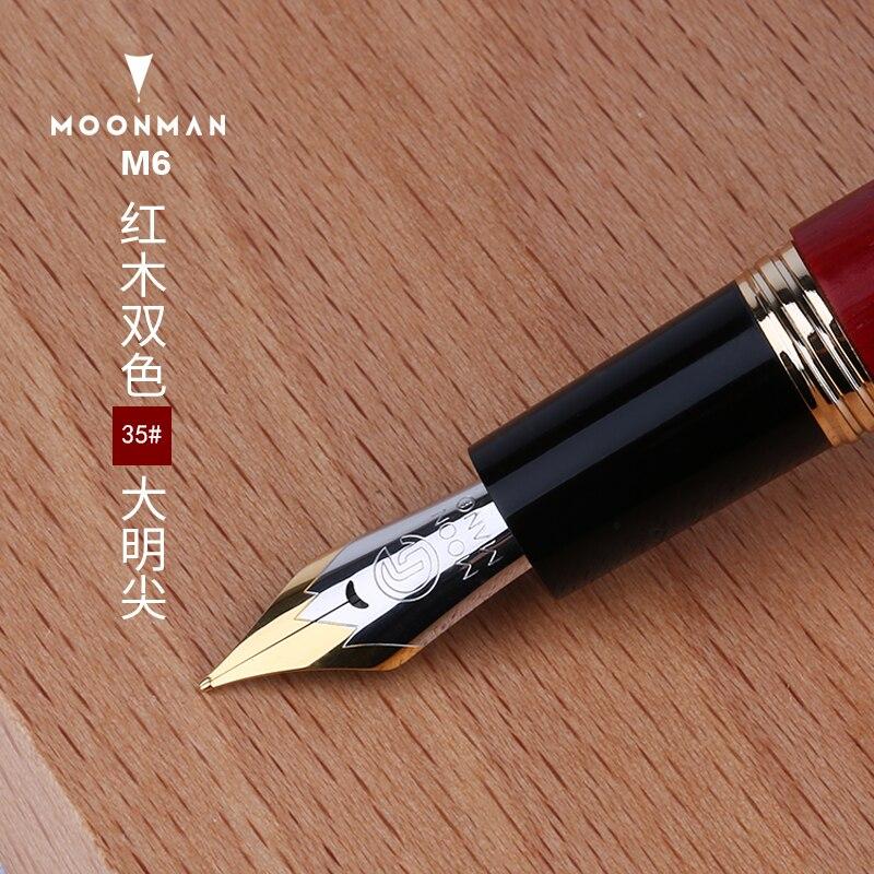 Moonman M6 fait à la main en bois naturel stylo plume beau stylo Iridium Fine 0.6mm mode écriture encre stylo cadeau stylo-in Stylos à plume from Fournitures scolaires et de bureau    2