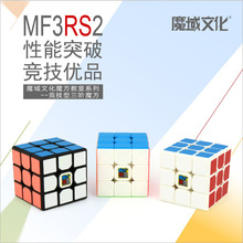 New Arrival Of Moyu Mofangjiaoshi 3layer Mf3rs2 3x3x3 Cube Magic V2 Black/stickerless Puzzle Toys For Children Mf8828