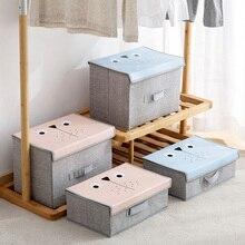 Органайзер Ящик для одежды, современное нижнее белье, бюстгальтер, шарф, носки, экологически чистые 16 решетки, высокая емкость, запасная складная сумка, коробка для хранения