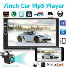 SWM X1 7 inch font b Car b font MP5 Player FM font b Radio b