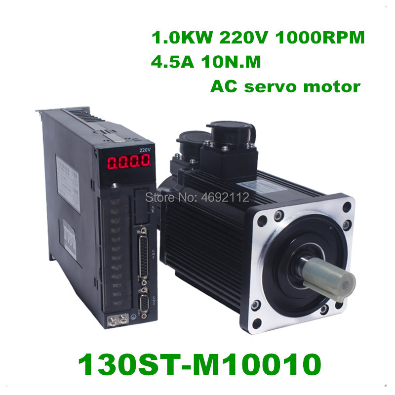 130ST-M10010 220V 1KW AC Servo motor 1000W 1000RPM 10N.M. Single-Phase ac drive permanent magnet Matched Driver