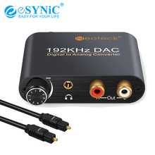 eSYNiC DAC Digital-to-analog Audio Converter Optical Toslink Fiber SPDIF Coaxial to RCA 3.5mm Jack Adapter For DVD Amplifier new original fx2n 4da plc digital to analog converter