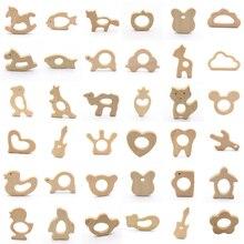 DIY детские игрушки для тренажерного зала, деревянная подвеска на ожерелье, игрушки для прорезывания зубов, черепаха коала, Кит, черепаха, деревянные игрушки для прорезывания зубов
