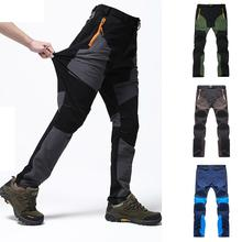 Men Waterproof Sports Pants High Elastic Stretch Loose Pants Breathable Quick Dry Fitness Trousers Sportswear Hiking Camping nextour outdoor pants kids elastic quick dry pants uv proof breathable trousers hiking camping with most of pockets