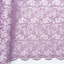 2019 Latest French Nigerian Laces Fabric High Quality Tulle African Wedding Lilac Gold Lace