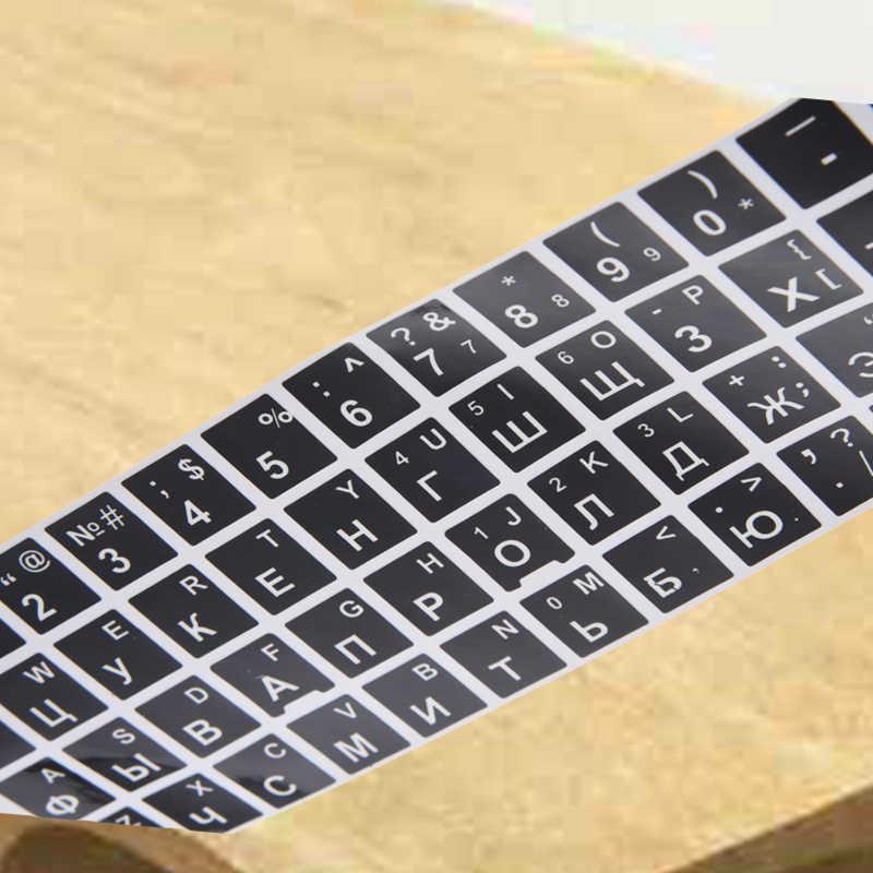 AAAJ-أبيض رسائل لوحة مفاتيح روسية ملصق مائي أسود لأجهزة الكمبيوتر المحمول