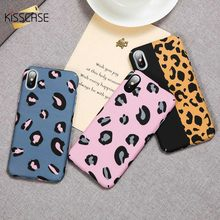 KISSCASE Leopard PC Case For Samsung Galaxy A7 2018 A6 A8 J4 J6 J8 2018 Luminous Phone Case For Samsung S8 S9 Note 8 9 S7 Cover(China)