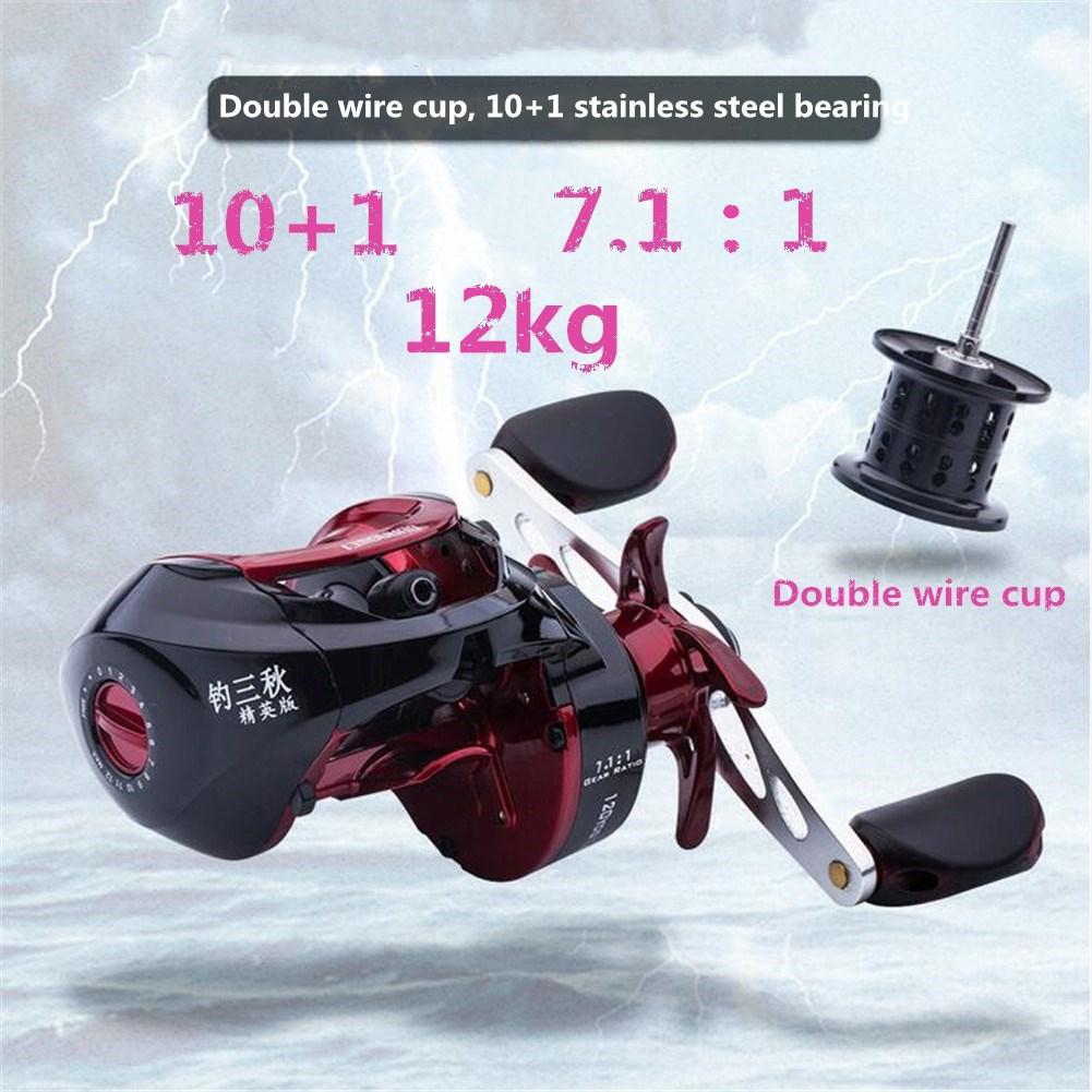 Mounchain 10+1 BB Magnetic Fishing Wheel Anti-Blast Double 0.35mm Line Cup capacity Raft 7.1:1 Speed ratio