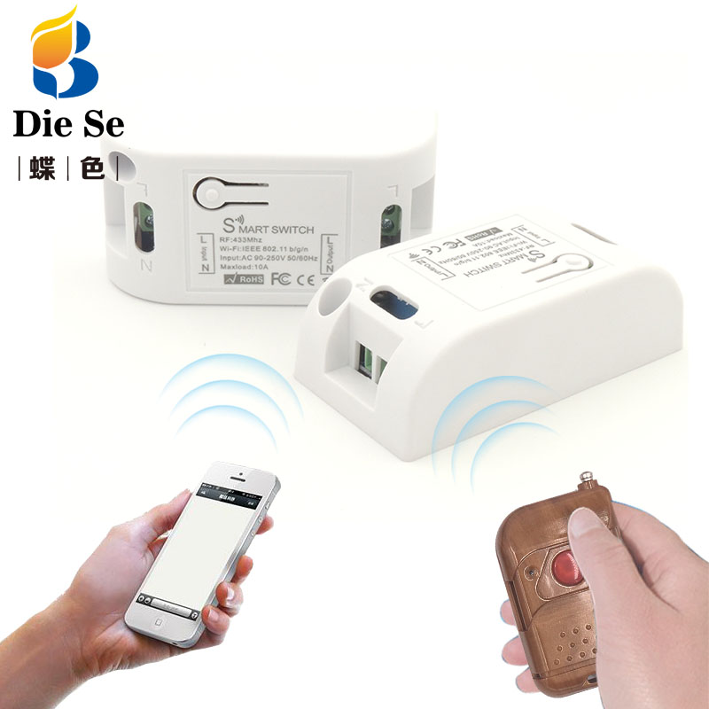 Smart Automation Modules Wifi Wireless Switch and 433Mhz RF Remote Control Via IOS Android Phone and Transmitter Timing control
