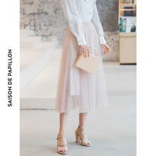 Mesh Pleated Skirts over-knee length skirts female summer 2019 High Waist sequined flash gauze skirt G1350