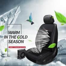 Ventilador de verão almofada de assento fresco 3 ventiladores única almofada fria 12 v/24 v almofada de resfriamento para almofadas de carro esfriar para baixo ventilado assento coxim