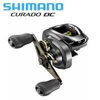 SHIMANO CURADO DC Рыбалка Катушка Baitcaster 6,2: 1/7. 4:1/8,5: 1 6 + 1BB 5 кг Мощность I DC4 системы прочность средства ухода за кожей Гладкий свет baitcasting