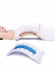 Массажер для спины носилки поясничного отдела позвоночника релаксатора подушки магнитотерапия массаж приспособление для коррекции позвоночника позвонка облегчить боль в талии