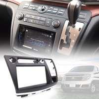 25*8*34.5cm araba radyo Facia Dash kiti paneli fasya plaka Nissan Elgrand (E51) 2002-2010 DVD CD paneli Trim plakası çerçeve konsol