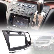 25*8*34.5 centimetri Auto Radio Facia Dash Kit Pannello Fascia Piastra Per Nissan Elgrand (E51) 2002-2010 DVD CD Pannello di Rivestimento Piatto Telaio Console